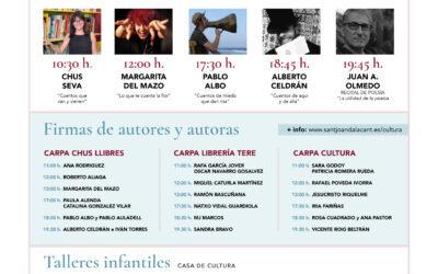 Sant Joan celebrará el Día del Libro con una feria de actividades culturales