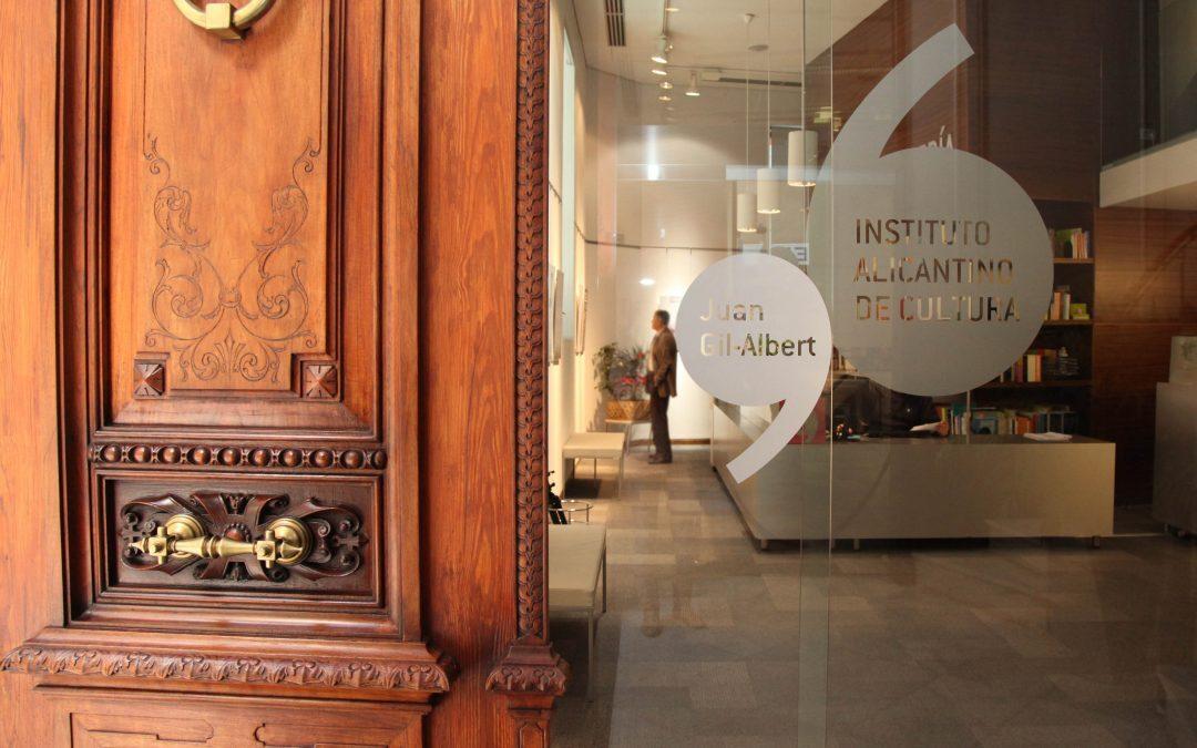 El Gil-Albert entrega 20.000€ a las tesis premiadas