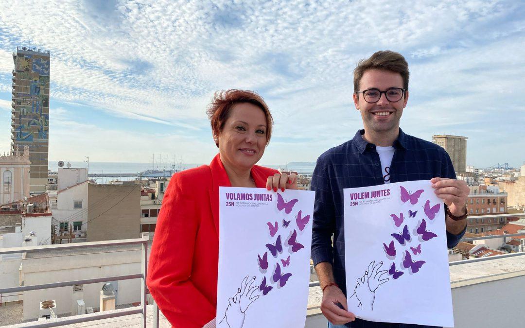 Adrián Pastor gana el concurso del cartel oficial del Día contra la Violencia de Género